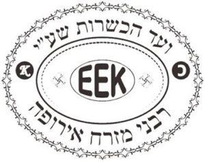 kosher-cert